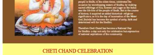 SAV Cheti Chand Celebration 2012
