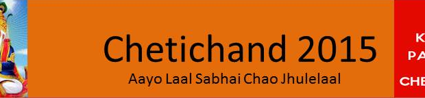 Chetichand Celebrations - 22nd March 2015